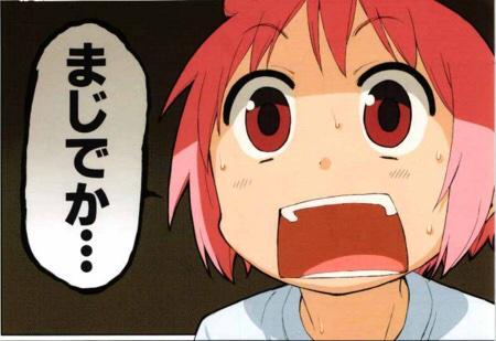 【悲報】大量の男さん(青)、貴重な女さん1人を助けない・・・・男って薄情すぎない?