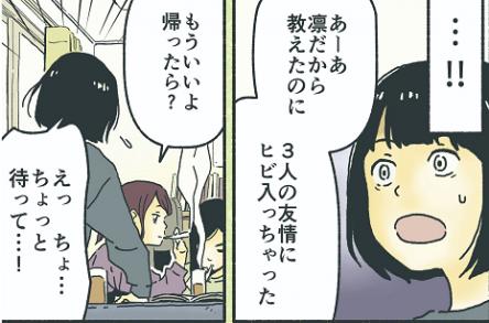 【悲報】女子高生さん『違法薬物』に手を出した結果、人生が終わってしまう